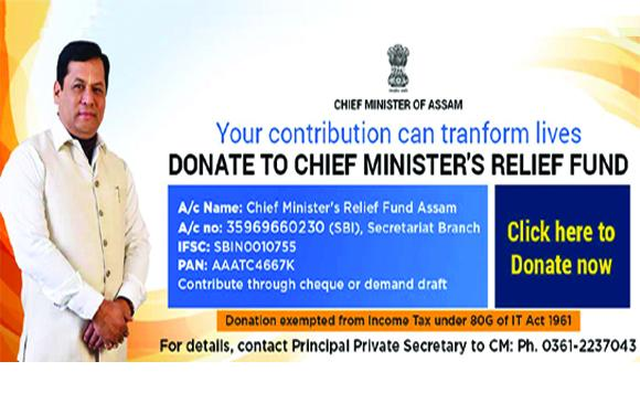 Donation to the CM's Relief Fund